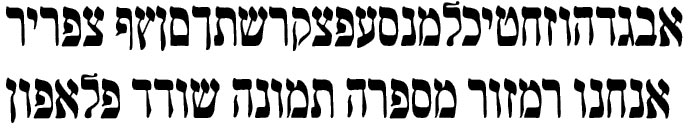 Yiddishkeit Alef Alef Alef Bold Hebrew Font