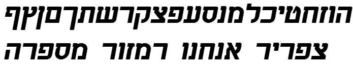 Aharoni CLM Bold Oblique Hebrew Font