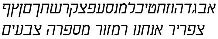 Aharoni CLM Book Oblique Hebrew Font