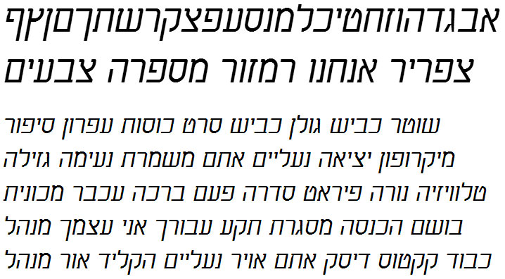 Aharoni CLM Book Oblique Hebrew Font