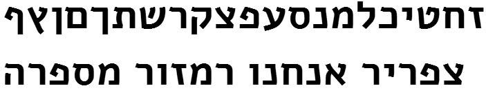 Alef Bold Hebrew Font