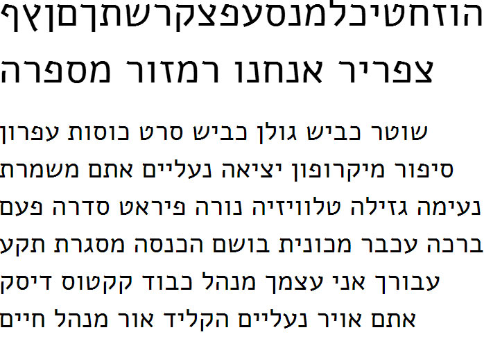 Alef Regular Hebrew Font