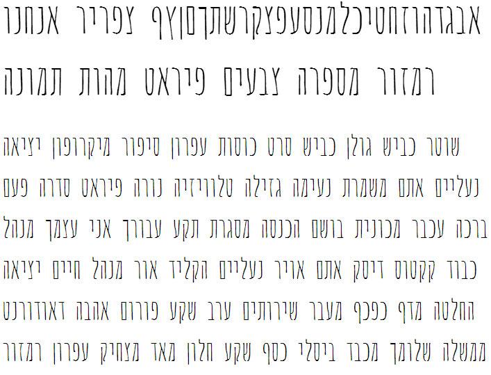 Amatica SC Bold Hebrew Font