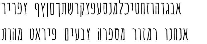 AmaticaSC-Bold Hebrew Font
