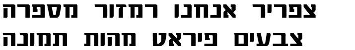 Asakim Bold Hebrew Font