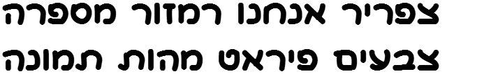 Comix No2 CLM Bold Hebrew Font