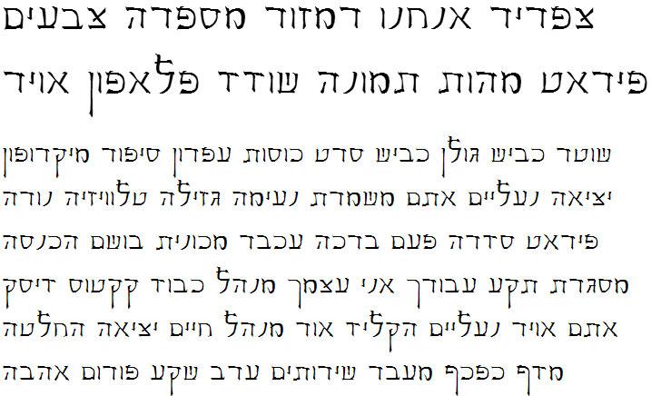 Dragon Regular Hebrew Font