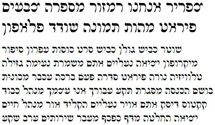 Drugulin CLM Bold Italic Hebrew Font