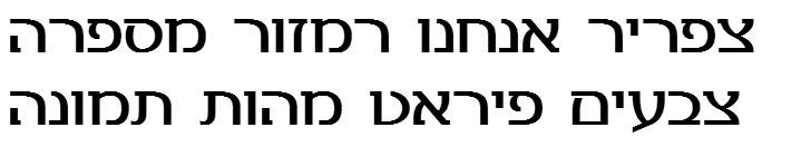 Ellinia CLM Bold Hebrew Font