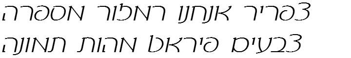 Ellinia CLM Light Italic Hebrew Font