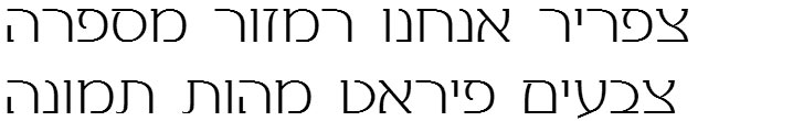 Ellinia CLM Light Hebrew Font