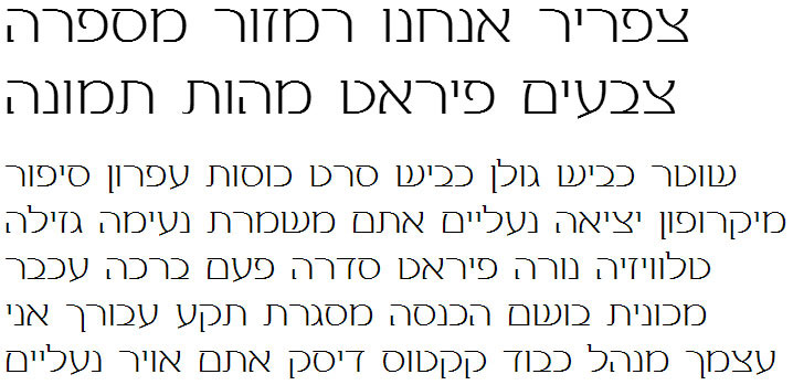 Ellinia CLM Light Hebrew Font