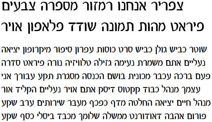 Felix007 Medium Regular Hebrew Font