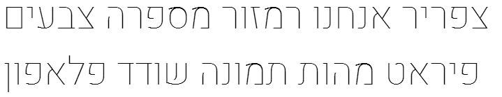 Heebo Thin Hebrew Font