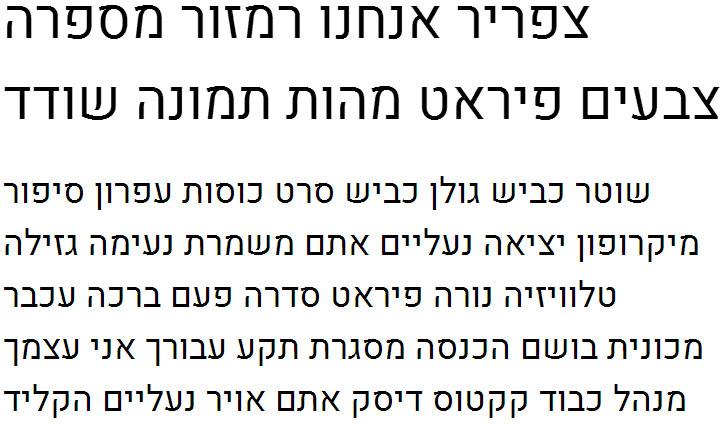 Heebo Hebrew Font