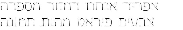 Journal CLM Light Hebrew Font