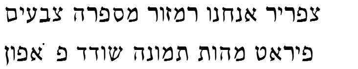 Keter YG Medium Hebrew Font