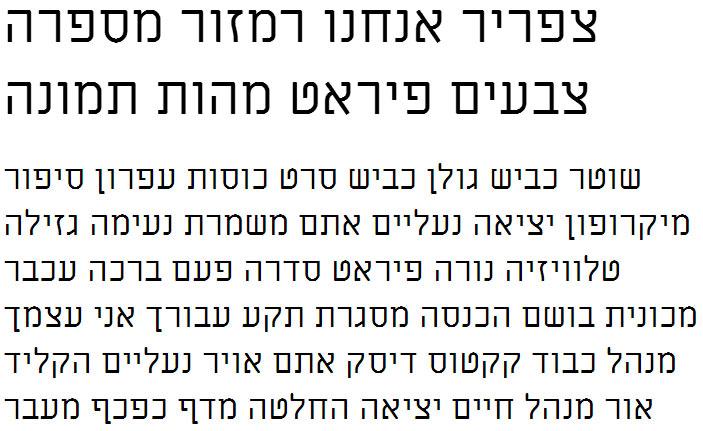 Miriam Libre Hebrew Font