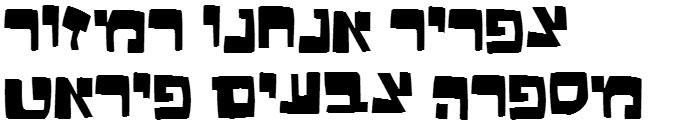 NootJ Regular Hebrew Font