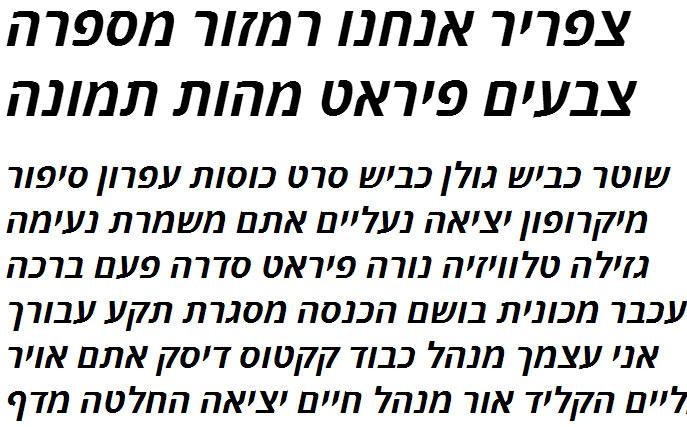 Open Sans Hebrew Bold Italic Hebrew Font
