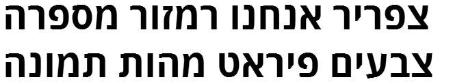 Open Sans Hebrew Bold Hebrew Font