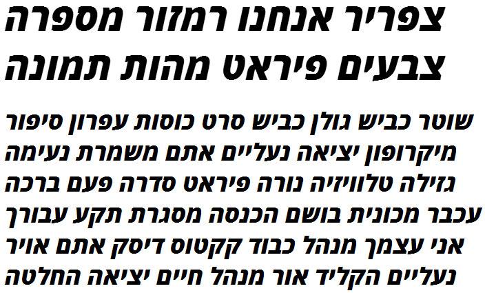 Open Sans Hebrew Extra Bold Italic Hebrew Font