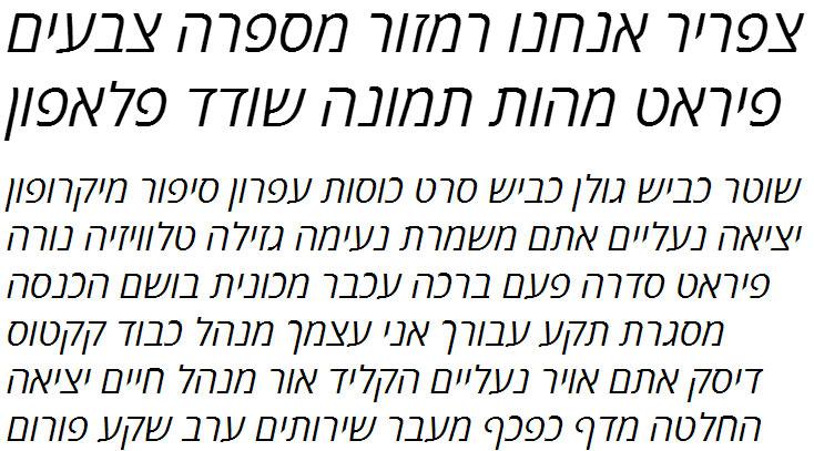 Open Sans Hebrew Italic Hebrew Font