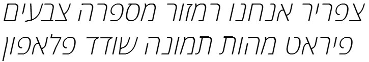 Open Sans Hebrew Light Italic Hebrew Font