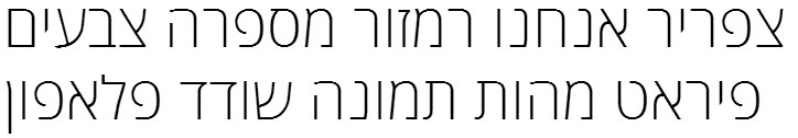 Open Sans Hebrew Light Regular Hebrew Font