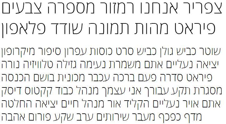 Open Sans Hebrew Light Regular Hebrew Font