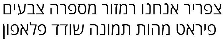 Open Sans Hebrew Regular Hebrew Font