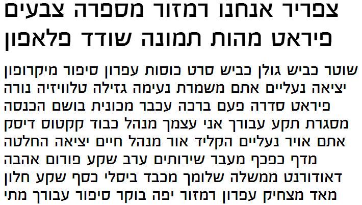 OS Aran W 500 FFC Hebrew Font
