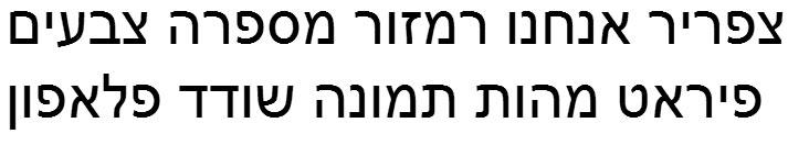 OS Aran R 600 FFC Hebrew Font