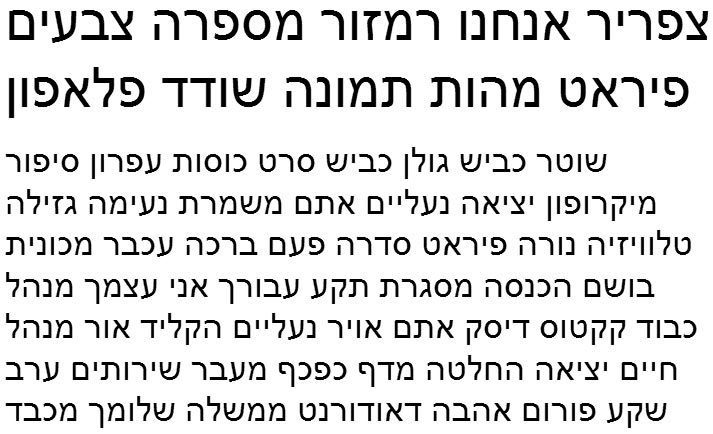 OS Aran 400 FFC Hebrew Font