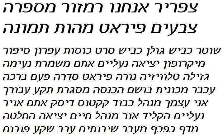 Pfennig Bold Italic Hebrew Font