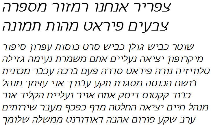 Pfennig Italic Hebrew Font