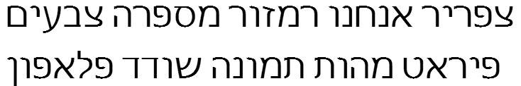 Pfennig Hebrew Font