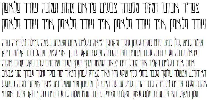Ptil Narrow Bold Hebrew Font