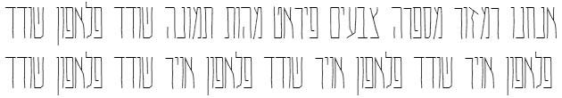 Ptil Narrow Regular Hebrew Font