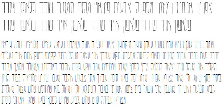 Ptil Narrow Regular Hebrew Font