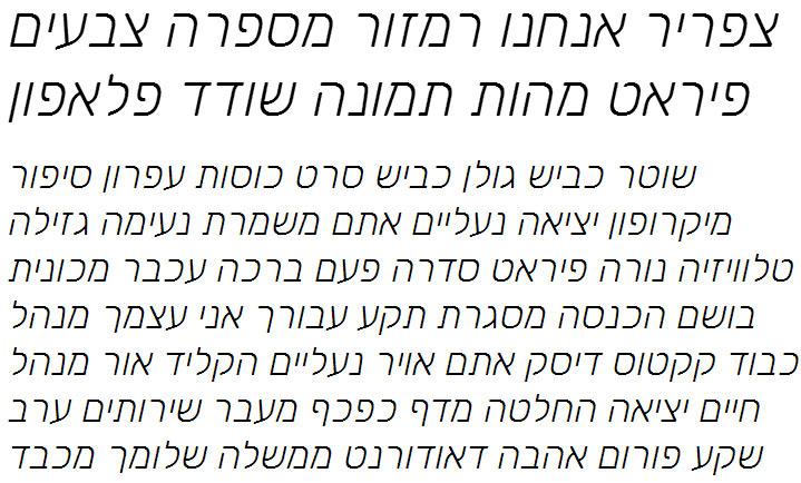 Rubik Light Italic Hebrew Font