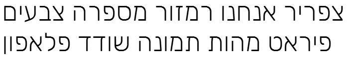 Rubik Light Hebrew Font