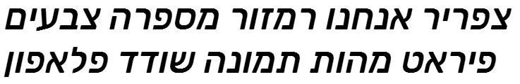 Rubik Medium Italic Hebrew Font
