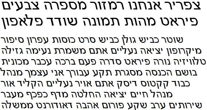 Simple CLM Medium Oblique Hebrew Font