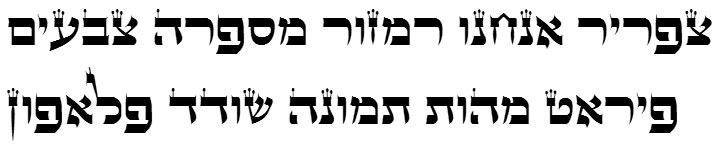 Stam Ashkenaz CLM Medium Hebrew Font