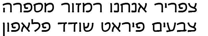 Yehuda CLM Bold Hebrew Font