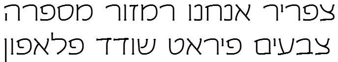 Yehuda CLM Light Hebrew Font
