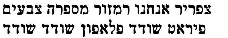 Ariana Hebrew Font