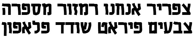 Camping Bold Hebrew Font