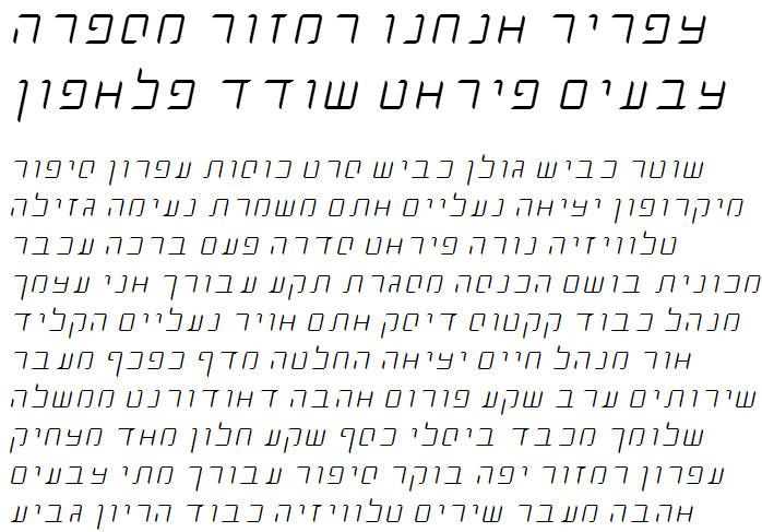 Dlilah Thin Italic Hebrew Font